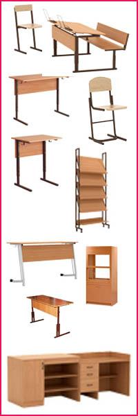 Школьная мебель купить